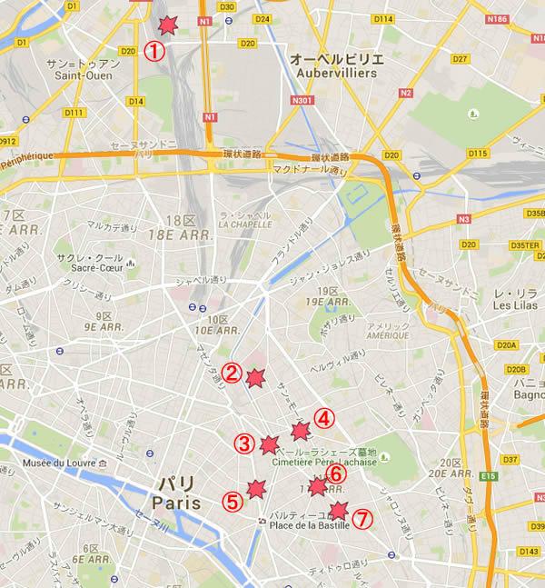 パリ同時多発テロ 事件の場所