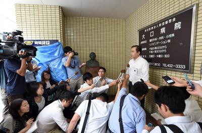 横浜病院 大口病院 点滴異物混入殺人事件について病院関係者の会見