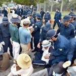 沖縄県東村高江・ヘリパッド反対派 正体